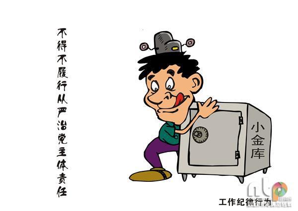 动漫 卡通 漫画 设计 矢量 矢量图 素材 头像 600_426