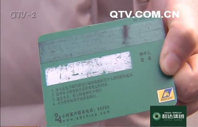 用农业银行卡充�z-._上个月14号,吕女士正在单位上班呢,突然收到了两条来自农业银行95599