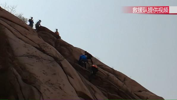 下山想抄近道 两名少女被困浮山最高点