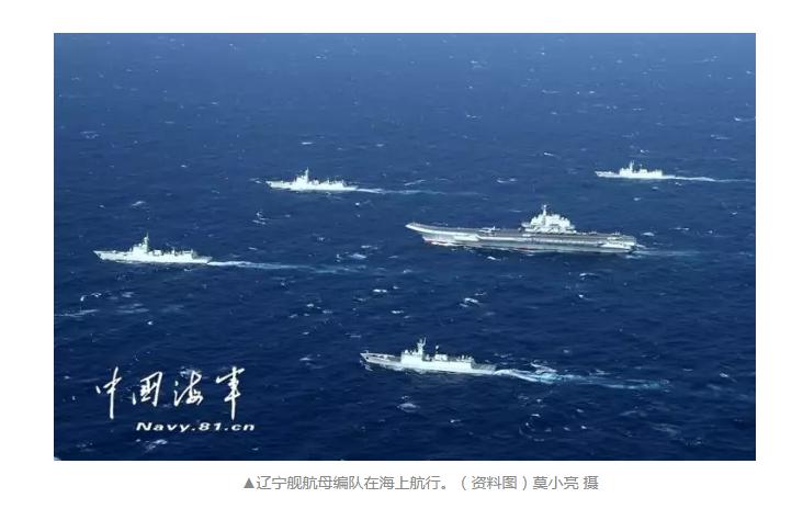 辽宁舰航母编队将赴香港参加庆祝活动